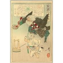 Tsukioka Yoshitoshi: Kokoku Niju-shi Ko - Spirit of Tengu - photocredit/thanks:Artelino