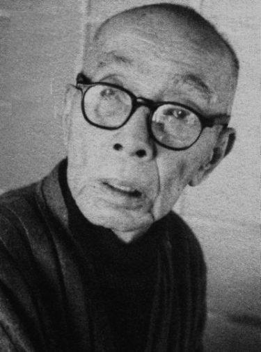 Toshitsugu Takamatsu Sensei | Bujinkan Buenos Aires Dojo