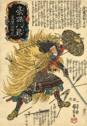 Schools of Bujinkan: Kukishinden Ryū | Ninjutsu photocredit/thanks:historyoffighting