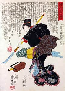 FEMALE NAGINATA WARRIOR. THE WAY OF THE NAGINATA 薙刀… NAGINATA JUTSU 薙刀術 NAGINATA DO 長刀道 photocredit/thanks:pinterest
