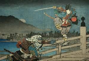 samuraicop17