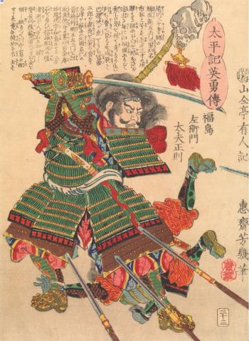samuraicop4