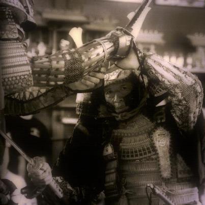 samuraicop45