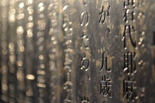SHIRO's 7 FINAL WAYS TO SPEAK LIKE NINJA... GLOSSARY: T--Z. SHIRO's NINPO ALPHABET SOUP… another piece in Shiro's struggle with... another language altogether. Shiro emptied his mind... and look what happened.!. Terms and meanings... everywhere. Speak like NINJA indeed. This GLOSSARY... getting GARGANTUAN indeed and in fact too.