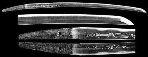 Sword By Master Smith Muramasa Of Japan.