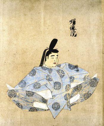 GOTOBA 1180-1239