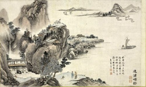 "This image: One of Eight Views of Xiao and Xiang Rivers, 1788. <em>Tani Buncho</em> (Japanese, 1763Ð1840). Section of a handscroll mounted as hanging scroll, ink and color on paper; 29.5 x 49 cm (image). Andrew R. and Martha Holden Jennings Fund 1980.188.3 The Cleveland Museum of Art's major spring 2011 exhibition, ""<em>The Lure of Painted Poetry</em>,"" explores the influence of Chinese literary paintings on the arts of Japan and Korea. The show introduces Seunghye Sun, the museum's new curator of Japanese and Korean art. Courtesy <em>The Cleveland Museum of Art.</em>"