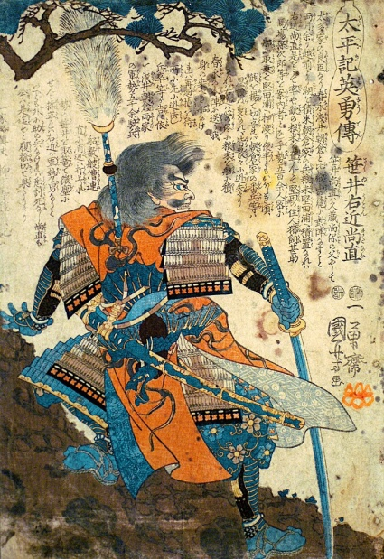 ancient ken