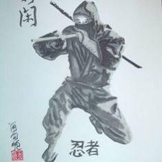 THE JAP. FUKIYA... 吹き矢 ...THE BLOW-PIPE.