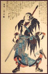 THE MOTHER OF GONNOSUKE STUCK BY HER STICK WIELDING SON...another LEGEND INDEED. photocredit/thanks:pinterest