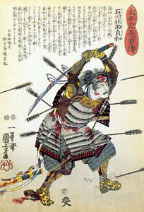 Another MALE SAMURAI SWORDSMAN... BEING USED FOR ARCHERY TARGETING. DIFFERENT LEGEND... INDEED. photocredit/thanks:pinterest