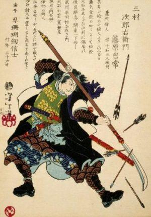 "Woodcut Print of ""Ronin (Masterless Samurai) Fending Off Arrows"" - 1869 Artist- Yoshitoshi Taiso. A MALE SAMURAI... WITH A LONG POLE NAGINATA... ON THE DEFENSIVE... TARGETING ARROWS INDEED. LEGEND. photocredit/thanks:pinterest"