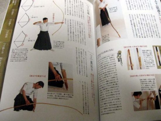 Photo Credit/Thanks kyudo.com