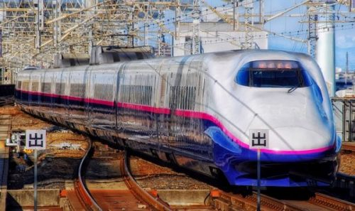 PART OF THE JAPANESE RAIL TRAVEL SYSTEM.