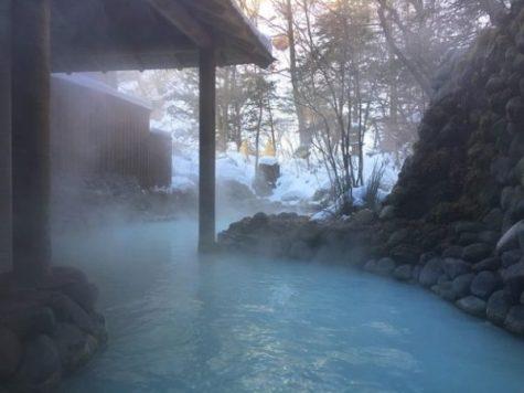 NOBORIBETSU HOT SPRINGS... HOKKAIDO, JAPAN.