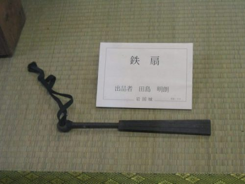 THE TESSEN... THE IRON FAN. THIS EXAMPLE CAN BE SEEN AT THE IWAKUNI CASTLE, JAPAN. DOOR STOPPER, LIFE SAVER, POLITICAL PLAN SAVIOUR and more too. photocredit/thanks:wikimedia