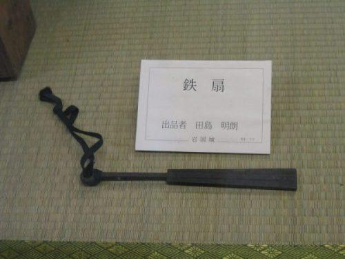 TESSEN... THE IRON FAN. IWAKUNI CASTLE, JAPAN. photocredit/thanks:wikimedia