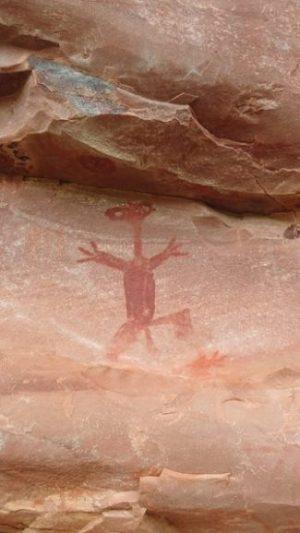 chapada diamantina Rock/Cave Art.