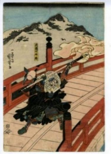 GIANT BENKEI... HOGGING THE BRIDGE... ARE YOU A FAN.?. photocredit/thanks:japanesefinearts