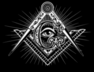 A FREEMASONRY SYMBOL... OF MEASURING DEVICES AND THE ONE ALL SEEING GOD EYE etc...