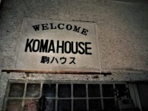The KOMA House/Hostel Japan.