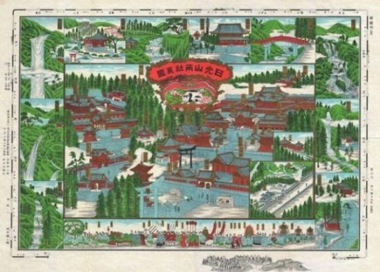 A PICTORIAL OVERVIEW OF NIKKO. photocredit/thanks:wikimedia