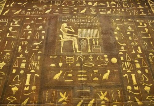 The Sacred Writings of the Ancient Egyptians use many complex,.. oft visually stunning Symbols and Motifs to get their Message across.