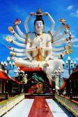 Shiva... Statuary. Temple. Thailand.