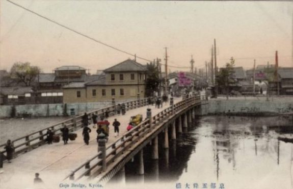Featured Image Old Photo Of Goji Bridge Kyoto Japan.