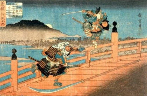 Woodcut Print Of The Goji Bridge Incident.