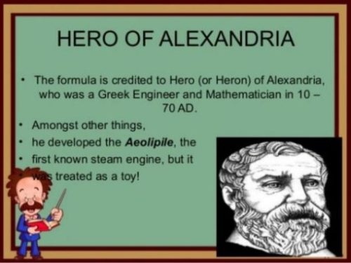 Quotes And Portrait About Hero Of Alexandria.