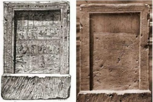 Images Of The Archaeological Artefact Called The Inventory Stele.